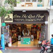 ベトナムの雑貨店(Siêu thị quà tặng )