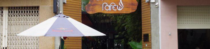 ラフューカフェ(Rafew Cafe)