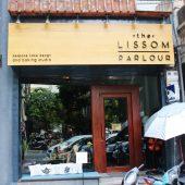 リッソムパーラー(The Lissom Parlour)