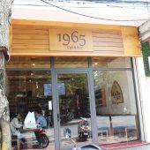 1965カフェ&ビール(1965 Cafe & Beer)