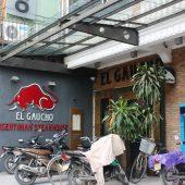 エルガウチョステーキハウス(El Gaucho Steakhouse)