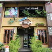 ハイウェイ4(Highway4 - Trần Thái Tông)