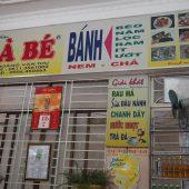 クアンバーベー(Quán Bà Bé)