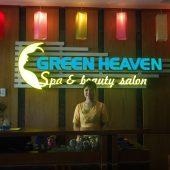 グリーンへブン ホイアンリゾート&スパ(Green Heaven Hoi An Resort & Spa )