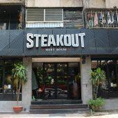 ステーキアウト(Steakout)