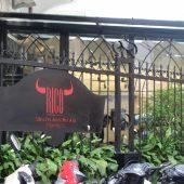 リコステーキハウス(RICO Steakhouse)