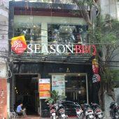 シーズンバーベキュー(Season BBQ)