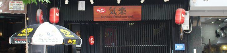 Kiraku Japanese Restaurant