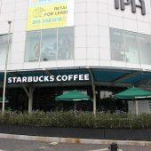 スターバックスコーヒー インドシナプラザ店(Starbucks Coffee- Indochina plaza)