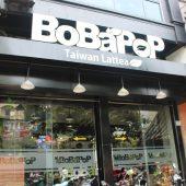 ボバポップ(Bobapop )