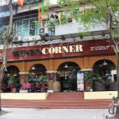 ワインコーナー(Wines Corner)