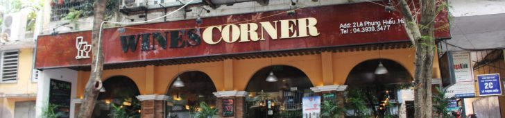 Wines Corner