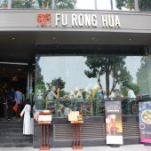 フーロンフア(Fu Rong Hua)