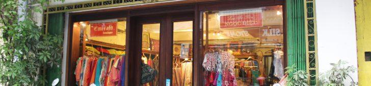 ハノイの衣服・ファッション一覧