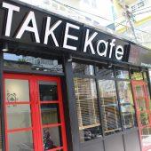 タケカフェ(Take Kafe)