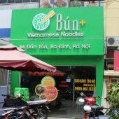 ブン・プラス(Bún Plus)