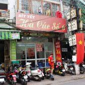 ハ・クック・ステーキ(Bít Tết Hà Cúc)