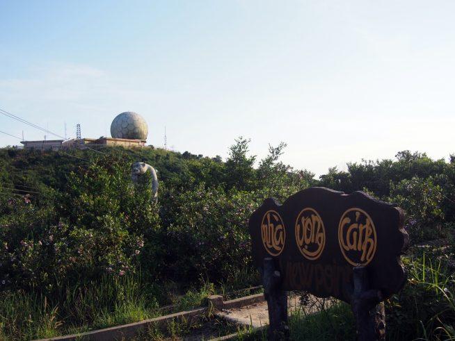 レーダー塔の前には展望台があります