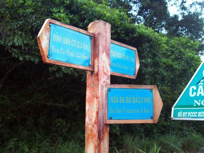 Nga Ba Bai Bac方面へ