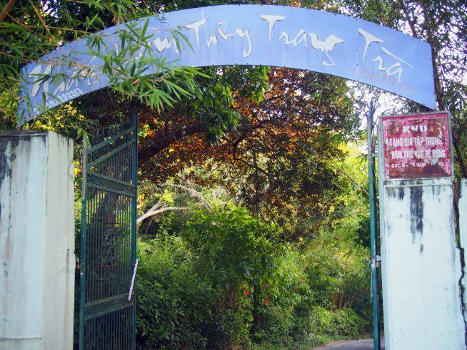 観光地の入り口らしき門