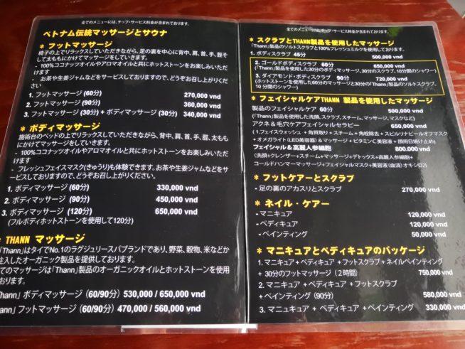 日本語メニューもあるから安心です♪