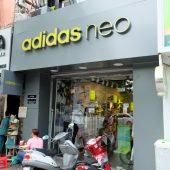 アディダス ネオーグエン・フエ(Adidas Neo - Nguyen Hue)