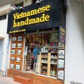 ベトナム・ハンドメイド(Vietnamese Handmade)