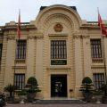ベトナム国立歴史博物館(Bảo Tàng Lịch Sử Quốc Gia)