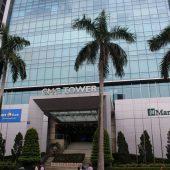 CMCタワー(CMC Tower)