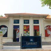 ハノイ警察博物館(Bảo tàng Công An Hà Nội)