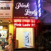 ピンクレディカラオケラウンジ(Pink Lady)
