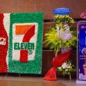 セブンイレブン サイゴントレードセンター店(7-Eleven Saigon Trade Center)