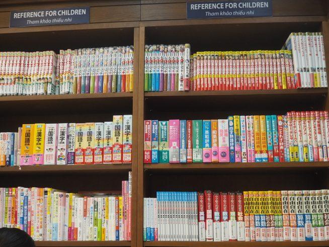 各種辞書から日本の歴史書まで揃っています