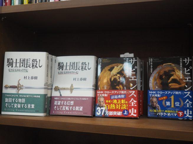 日本で人気のある本