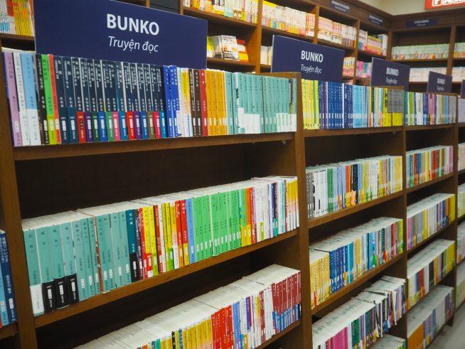 文庫本の棚