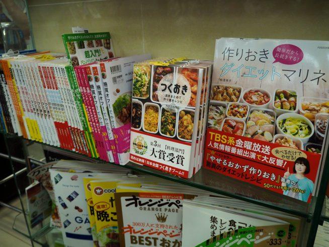 アイディア料理の本も豊富