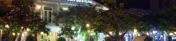 Shin's Garden Coffee