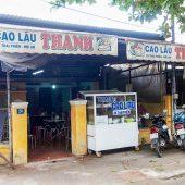 カオラウタン(Cao Lầu Thanh)