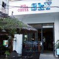 Sky Coffee Pub