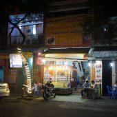 ヴィット・クアイ・クアン・ドン(Vịt Quay Quảng Đông)