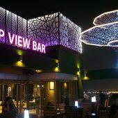 トップ  ビュー  バー - ヴァンダ  ホテル(Top View Bar - Vanda Hotel)