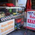 バインミーカン(Bánh Mì Madam Khánh)