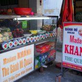 バインミーカン(Bánh Mì Madam Khánh )