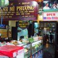 バインミーフーン(Bánh Mì Phượng)