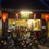 ガネーシャ・インディアン・レストラン(Ganesh Indian Restaurant)