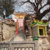 カウ岩(Dinh Cậu Phú Quốc)