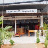 ランチア ホステル(Langchia Hostel)