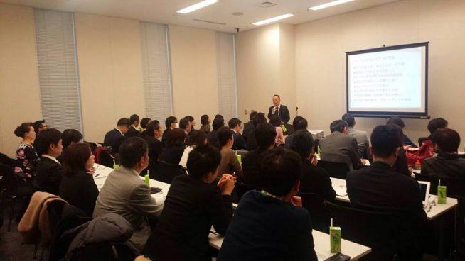 衆議院議員会館での中小企業向けアジア進出セミナー講師