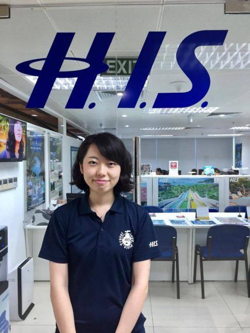 H.I.S. 中村様
