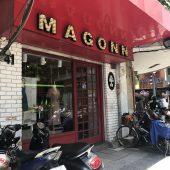 マゴン(Magonn )